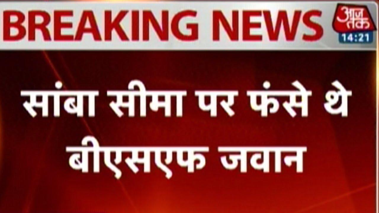 Download Air Force Saves BSF Jawans