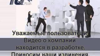 Видео в разработке - главная.wmv(, 2011-05-21T17:03:26.000Z)
