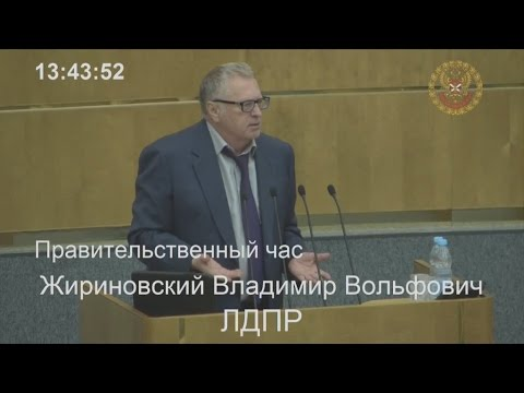 Vladimir Zhirinovsky about Russia