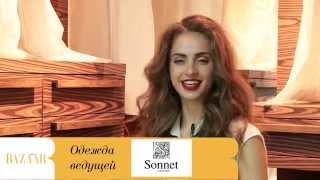 Наши гардеробные комнаты на Harper's Bazaar на Odessa Fashion Channel(, 2014-06-07T10:11:19.000Z)