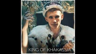 Кастинг невест Кириллу Торгоякову из Хакасии