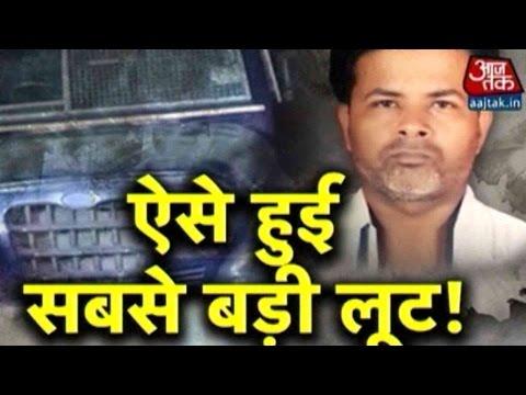 Vardaat: ATM Van Robber's Magic Moments End Quickly