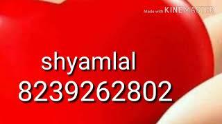 Do Deewane Pyar Ke DJ Shyam Lal