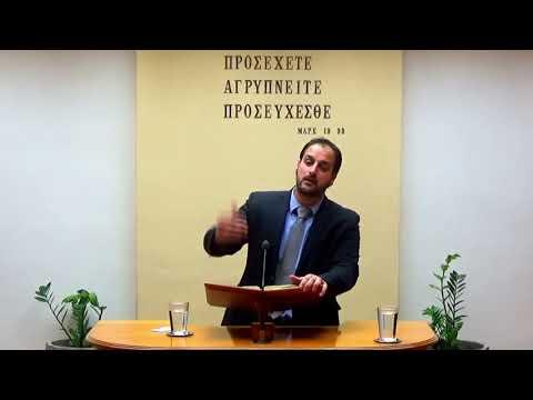30.03.2019 - Λουκάς Κεφ 5:1-11 - Γιώργος Δαμιανάκης