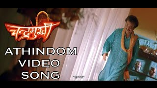 Chandramukhi (Hindi) - athinthom athinthom song