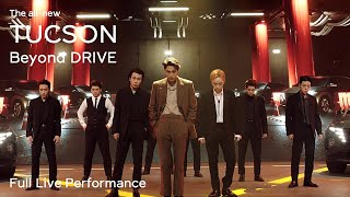 EXO 엑소 KAI & aespa 에스파 KARINA 'The all-new Hyundai TUCSON Beyond DRIVE' Full Live Performance
