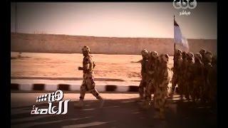 بالفيديو والصور. لميس الحديدي تطلق هاشتاج «دولا عساكر مصريين» من داخل «الصاعقة»