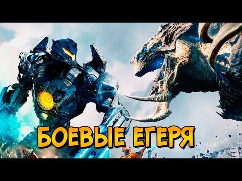 Бродяга мультфильм 3