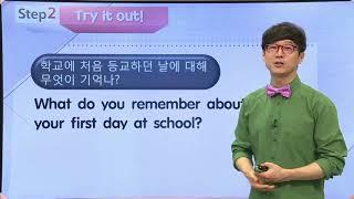 매일 10분 영어- 이근철의 하루 딱! 한 문장 Try again - Episode 230. ~에 대해 무엇이 기억나?_#001