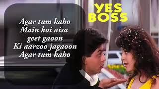 Main Koi Aisa Geet Gaoon - Yes Boss | Shah Rukh Khan | Juhi Chawla |  Abhijeet | Alka Yagnik