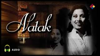 Kale kale aaye badarwa   Naatak 1947   Suraiya