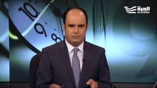 """وزير الخارجية الليبي محمد سيالة: """"داعش"""" لن يسيطر على ليبيا"""