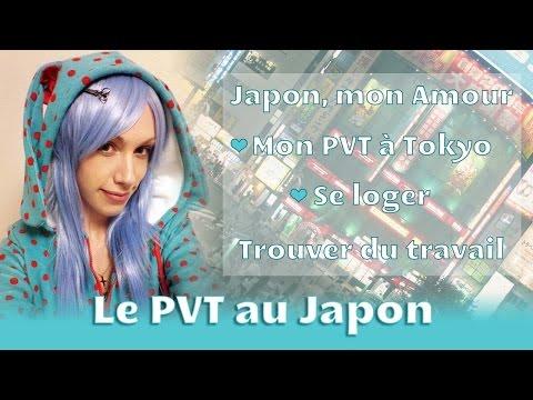 MON PVT JAPON: 6 MOIS À TOKYO!