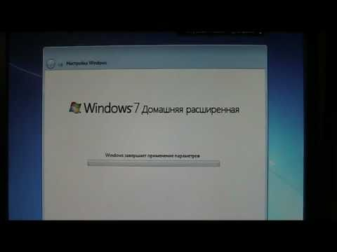Установка Windows 7 Home premium x64