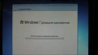 Установка Windows 7 Home premium x64
