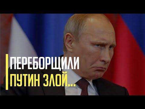 Срочно! Гордон рассказал почему Путин был очень зол на Зеленского