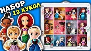 Набор Кукол ПРИНЦЕССЫ ДИСНЕЯ Аниматоры Игрушки Обзор Распаковка Disney Princess Dolls Animators Mini
