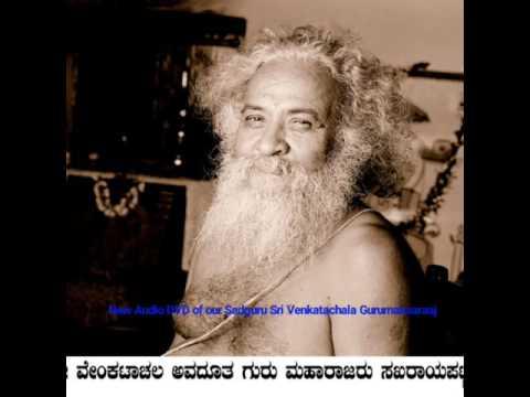 Sharanam Prapadye Audio CD