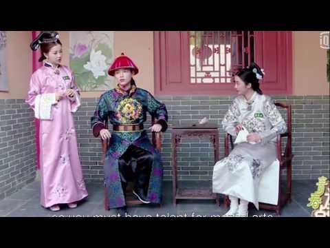 """Funny Zhao Xiaotang Iconic """"li Ba Shanhe Qi Gai Shi""""   Youth With You 2"""