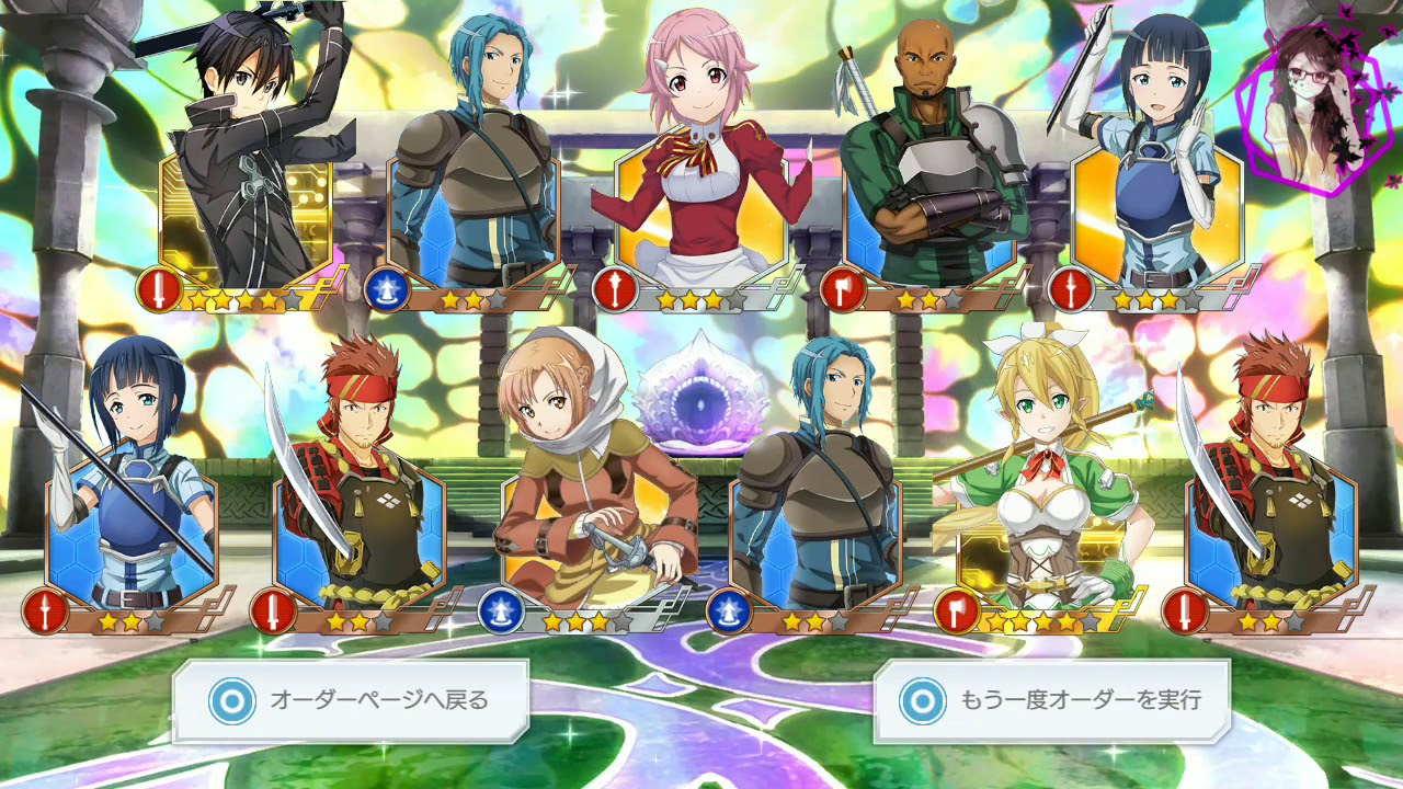 sao if  how to get more skills sword art online integral