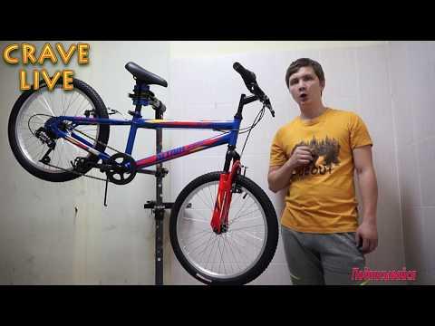 Обзор детского велосипеда FORWARD ALTAIR MTB HT 20