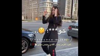 انا عايز الشرطه تبص انا صاحبي باعني عشان ك*//حالات واتس
