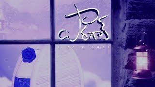 paragon    telugu short film 2017    directed guru prasad