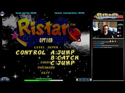 Ristar The Shooting Star прохождение [ Super Mode ] (J) Игра на (SEGA Genesis, Mega Drive) Стрим RUS
