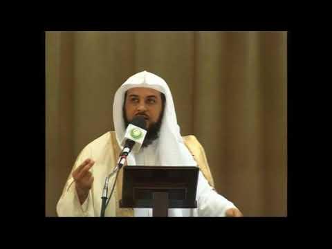 د. محمد العريفي:عقوبات الظالم   د. محمد العريفي
