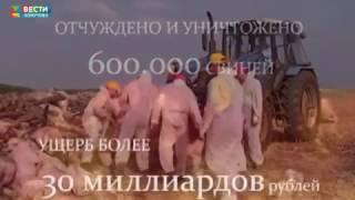 БИОЛОГИЧЕСКАЯ ВОЙНА 21 ВЕКА 2