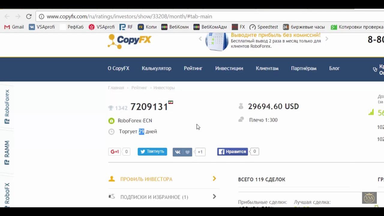 Деньги на Автопилоте Секретная Фишка | Деньги на Автопилоте Секретная Фишка для Инвесторов!