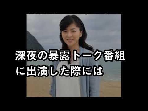 中山忍が過去に有名俳優と交際!結婚できない理由...