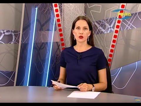 Телерадиокомпания «ГРАД»: Новости Одессы 13.06.2019
