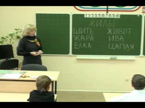 игротека: теремок на уроке русского языка