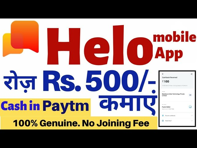 Free Paytm Cash Maha Loot For All Users    Helo App Refer & Earn Offer Instant Paytm Cash