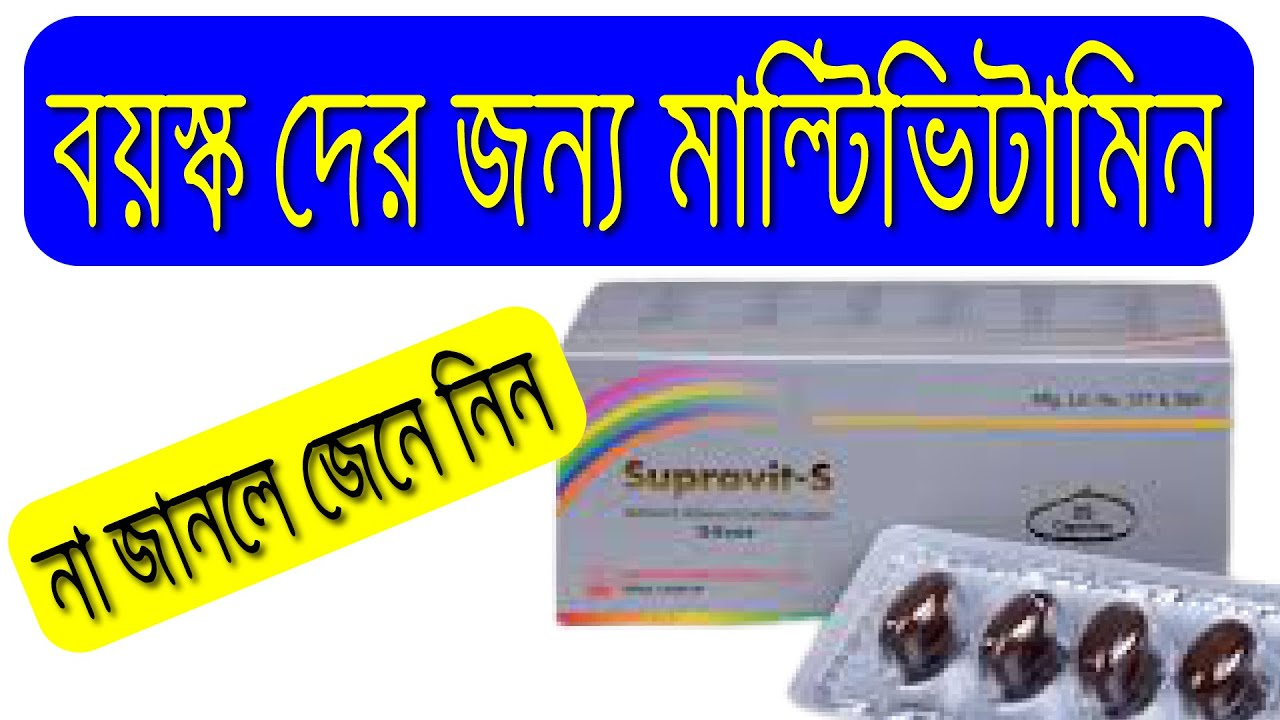 Utilizare mebendazol pentru giardioză