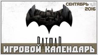 видео Destiny: Rise of Iron скачать торрент