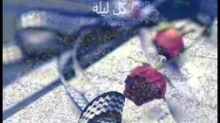 الحكاية  لـ وائل جسار
