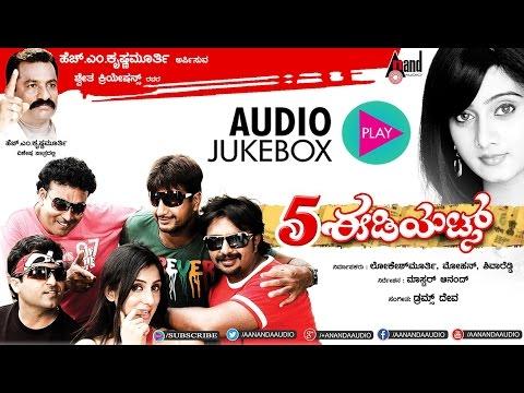 5 Idiots | Audio JukeBox | Feat. Naveen Krishna,Vasu | New Kannada
