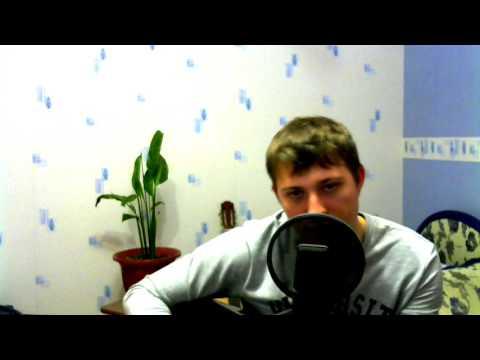 Мот feat. Артем Пивоваров - Муссоны (cover by Добрый)