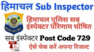 HP POLICE SI EXAM POST CODE 729 RESULT OUT CHECK HERE