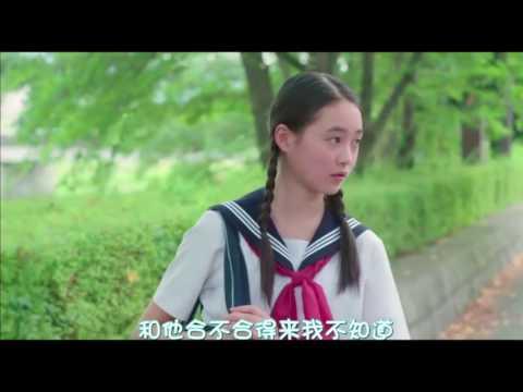 福家堂本舗 ~KYOTO LOVE STORY~ #3 JAPANESE DRAMA 【fujitv TBS NHK 9tsu 】