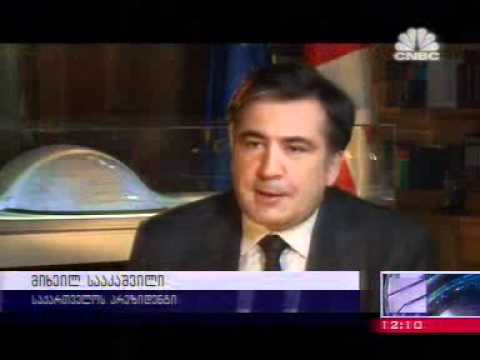 Saakashvili gives interview to CNBC
