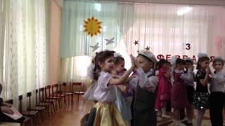 Марьяне 6, танец