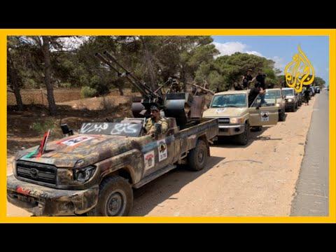 ???? بعد المناورات العسكرية المصرية على الحدود الليبية.. قوات الوفاق: جاهزون لمعركة سرت والجفرة