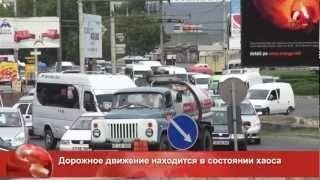 Нам любые дороги дороги(Около 10% молдавских дорог находятся в хорошем либо удовлетворительном состоянии Ремонт дорог сводится..., 2012-08-01T16:45:43.000Z)