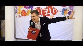 Илья Рябов   корпоративное ПРОМО 2018