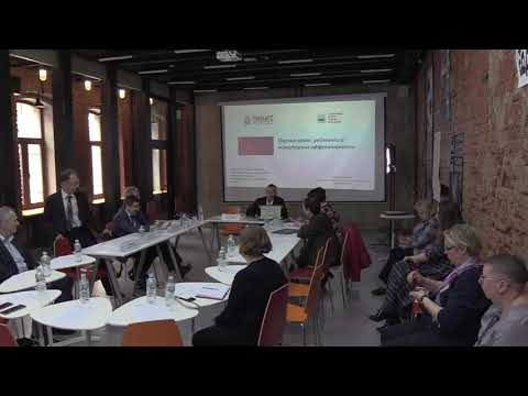 Экспертный семинар «Оценка организаций высшего образования: задачи и ...