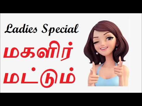 free indian vedic astrology match making