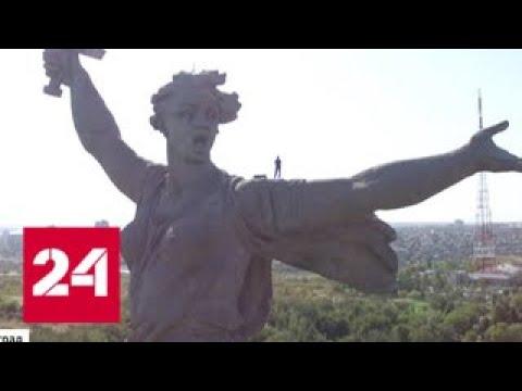Символ народной победы: как реставрируют Родину-мать - Россия 24